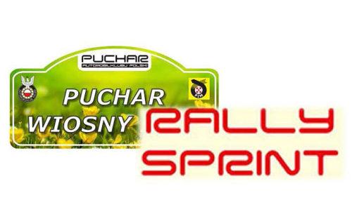 1 Rally Sprint 2018