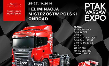 I Eliminacja Halowych Mistrzostw Polski OnRoad